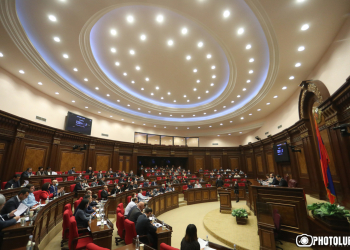 RA Government's extraordinary session took place